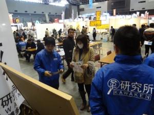 マリンメッセ福岡にて、アイラブフォームフェアーにて催事を行ってます!