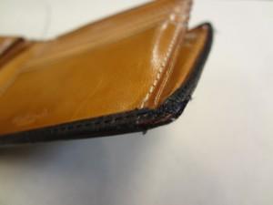 お財布の修理依頼は、アクロス福岡