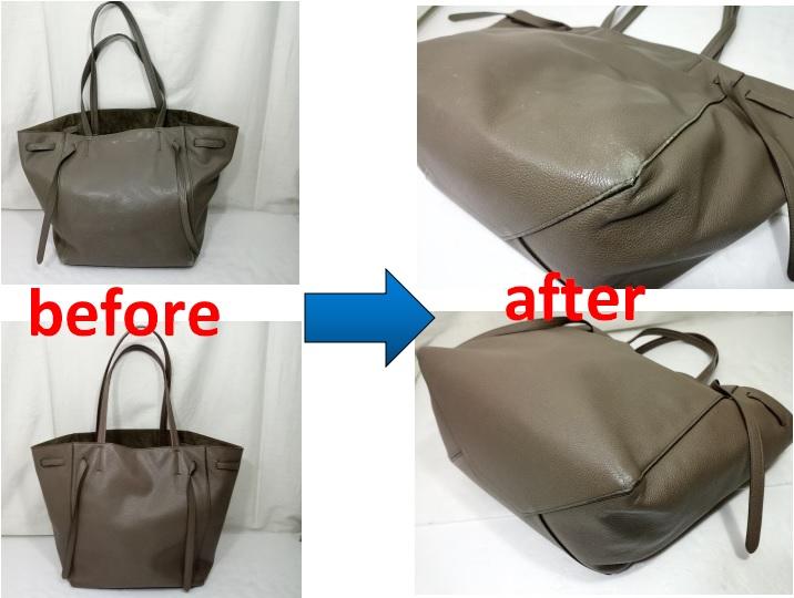 セリーヌ バッグの修理
