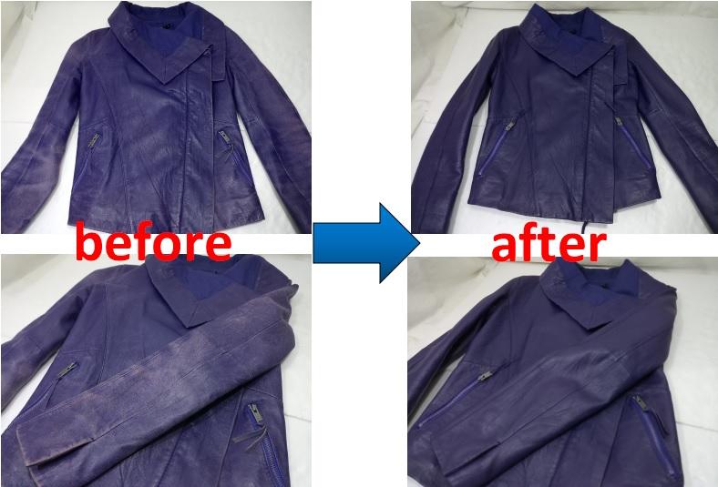 DKNY ダナキャラン ジャケットの修理