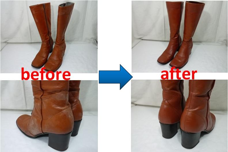 ブーツの修理事例
