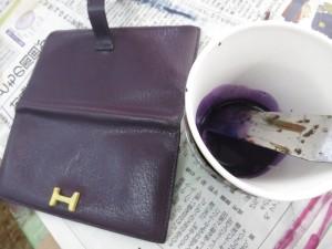 エルメスの財布 ベアン の色直し パープルの色作り