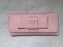 新宿 ソファー、鞄、バッグ、修理、張替、黒ずみ汚れ、クリーニング、色移り、すれ傷  ピンク プラダ2 - コピー