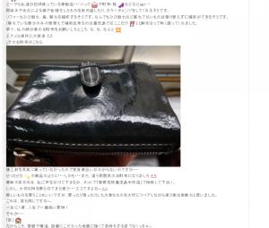 お気に入りの財布をエナメル加工させて頂いたユーザー様。「鹿児島ロイヤルホーム」のスタッフブログへ掲載して頂きました!
