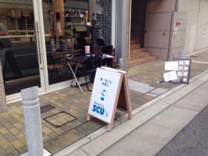 ◆神戸店限定◆SCUe(スクー)さん ブラックカラーチェンジ 催事開催中 !!