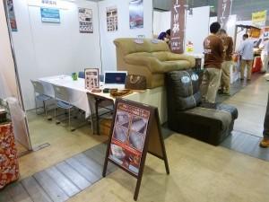 グランメッセ熊本で革の無料相談会を実施しました!!