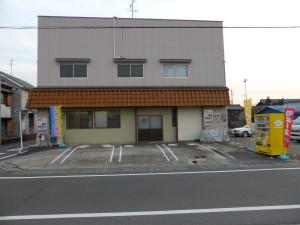 【CHATEAU DE VERSAILLES】シャトーベルサイユ トートバッグのクリーニング 名古屋北店