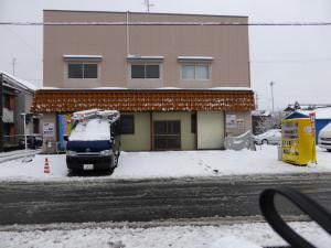 【GUCCI】グッチ キャンバス+レザーショルダーバッグ クリーニング 名古屋北店より