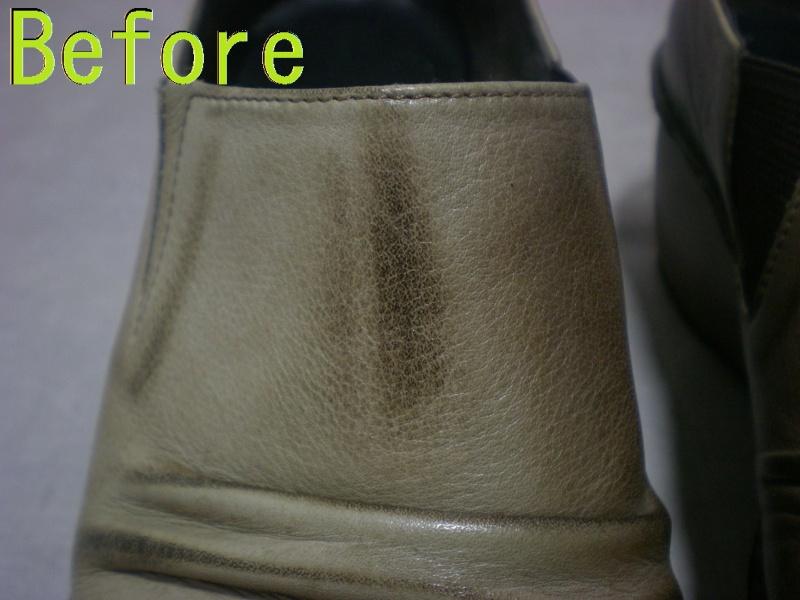 Part78-9 靴色はげ染め直し画像 革研究所豊橋店