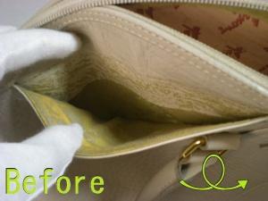 べたべたバッグの内袋交換!! 豊橋店の修理ブログその56